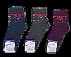Шкарпетки жіночі бавовна стрейч Україна. Розмір 23-25.Від 12 пар по 7,50 грн, фото 5