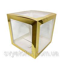 Коробка для декора прозрачная золото 25*25см