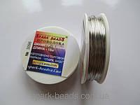 Проволока для бисера и бижутерии 3096. Цвет серебро 0,45мм