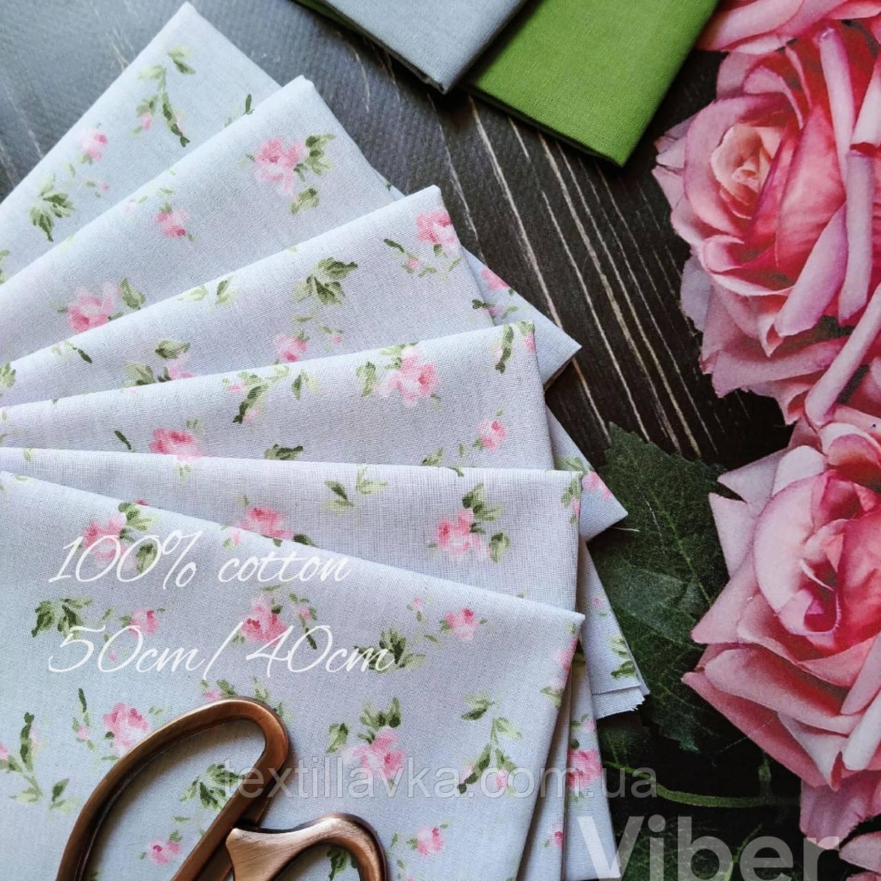 Тканина бавовна вінтажні трояндочки на сірому тлі