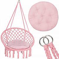 Підвісне крісло-гойдалка рожеве для дачі Крісло гамак підвісне плетене з подушкою Springos SPR0029