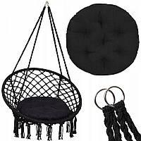 Підвісне крісло-гойдалка чорне для дачі Крісло гамак підвісне плетене з подушкою Springos SPR0028