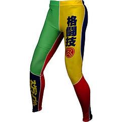 Компресійні штани SCRAMBLE Rainbow Spats