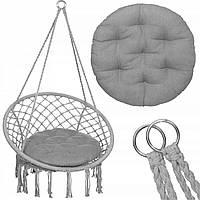 Підвісне крісло-гойдалка сіре для дачі Крісло гамак підвісне плетене з подушкою Springos SPR0027