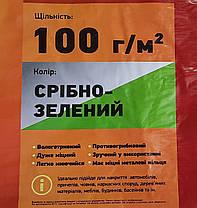 """Тент """"Сіро-зелений"""" 5х6м, щільність 100 г/м2, фото 2"""