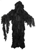 Ночной маскировочный костюм MFH