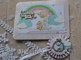 """Набор Ножницы и конверт для локона на годик  """"Малышка с медвежонком"""""""