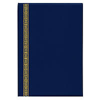 Папка адресна А4 Стрічка, бумвініл, синій, Поліграфіст