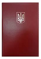 Папка А4 Герб бумвініл бордо, Поліграфіст