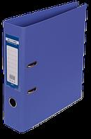 Папка-реєстратор А4 70 мм двостороння ELITE фіолетова, Buromax