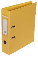 Папка-реєстратор А4 70 мм двостороння ELITE жовта, Buromax