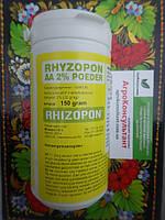 Ризопон жовтий / Rhizopon Powder АА (2%) укорінювач, 150 г - найкращий препарат для рослин Rhizopon BV