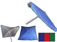 Зонт торговый 2х2м