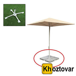 Посилена підставка під будь-парасольку