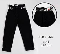 Стильні джинси для дівчаток Love is! 4-12 років.