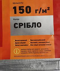 """Тент """"Сірий"""", щільність 150 г/м2"""