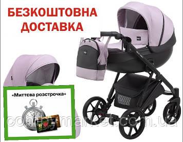 Детская коляска 2 в 1 Bair Next Soft 04 лиловый