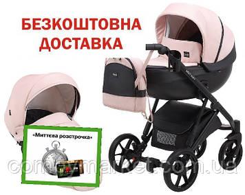 Детская коляска 2 в 1 Bair Next Soft 09 светло-розовый