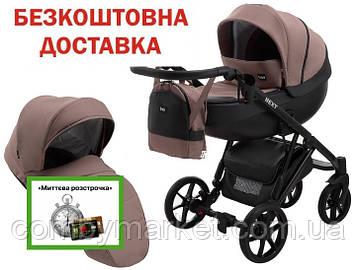 Детская коляска 2 в 1 Bair Next Soft 03