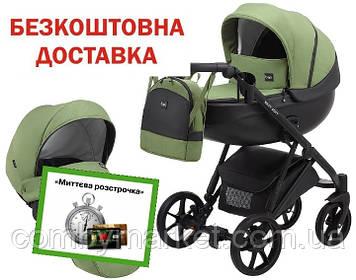 Детская коляска 2 в 1 Bair Next Soft 07 оливковый