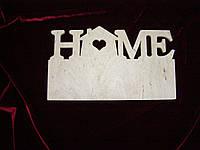 Ключница HOME (32 х 19 см), декор