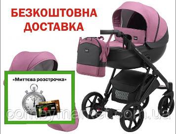 Детская коляска 2 в 1 Bair Next Soft 01