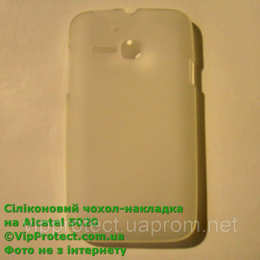 Alcatel 5020D, белый_силиконовый чехол