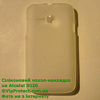Alcatel 5020D, белый_силиконовый чехол, фото 1