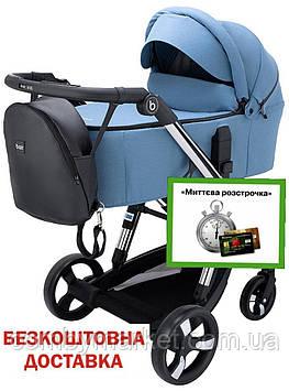 Детская коляска 2 в 1 Bair Electra B-touch system (с электронной системой торможения) Голубой