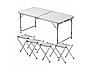 Усиленнй Стіл і стільці Easy Campi 1 + 4 120х60х70 см Розкладні Регулювання висоти столу