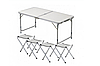 Усиленнй Стол и стулья Easy Campi 1 + 4 120х60х70 см Раскладные Регулировка высоты стола