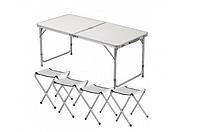 Усиленнй Стіл і стільці Easy Campi 1 + 4 120х60х70 см Розкладні Регулювання висоти столу, фото 1