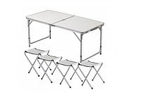 Усиленнй Стол и стулья Easy Campi 1 + 4 120х60х70 см Раскладные Регулировка высоты стола, фото 1