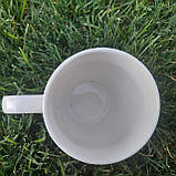 Чашка Доброе утро 350 мл, фото 6