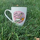 Чашка Доброе утро 350 мл, фото 3