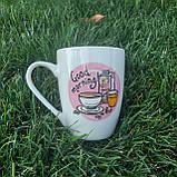 Чашка Доброе утро 350 мл, фото 7