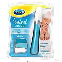 Электрическая роликовая пилка Scholl для ногтей