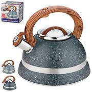Чайник зі свистком 3 л.| Чайник Stenson MH-2986 | Чайник з нержавіючої сталі