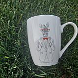 Чашка Сама элегантность 350мл, фото 4