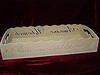 Брендированный короб (60 х 30 х 10 см), декор