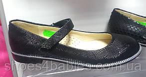 Туфлі для дівчинки шкіряні FS collection р. 32 - 20,5 см