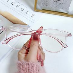 Компьютерные очки розового цвета, удобный чехол в подарок
