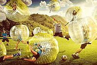 Надувной шар для «Бампербола» Надувна куля (Топ продаж 2021)