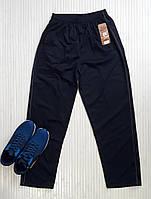 Спортивные штаны мужские. Большие размеры, трикотаж