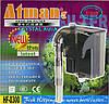 Навесной внешний фильтр Atman HF-0300