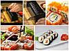 Набор для приготовления роллов и суши на дому Мидори