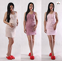 Ночная рубашка женская трикотажная розовая молодежная облегающая р.46-54