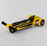 Самокат трехколесный S-4788 Best Scooter, MAXI, складной алюминиевый руль, 3 колеса PU со светом, d=12 см, фото 3