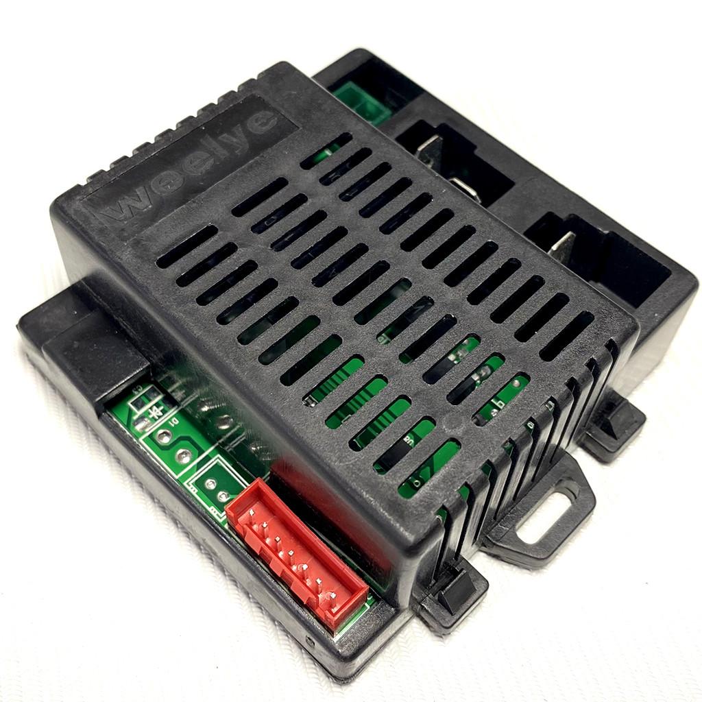 Блок управління Wellye RX57 12V 2.4 GHz для дитячого електромобіля Bambi (Закритого типу)