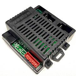 Блок управления Wellye RX57 12V 2.4GHz для детского электромобиля Bambi (Закрытого типа)